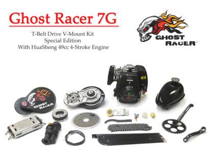 Ghost Racer 7G Bike Motor Kit